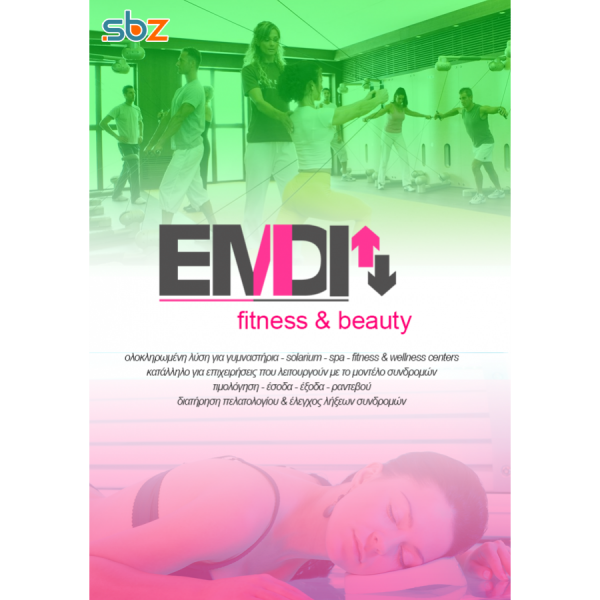 EMDI FITNESS & BEAUTY