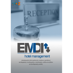 EMDI HOTEL MANAGEMENT