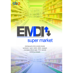 EMDI SUPER MARKET